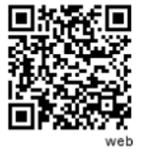 flashcode pour SmartShaker 2 pour iOS